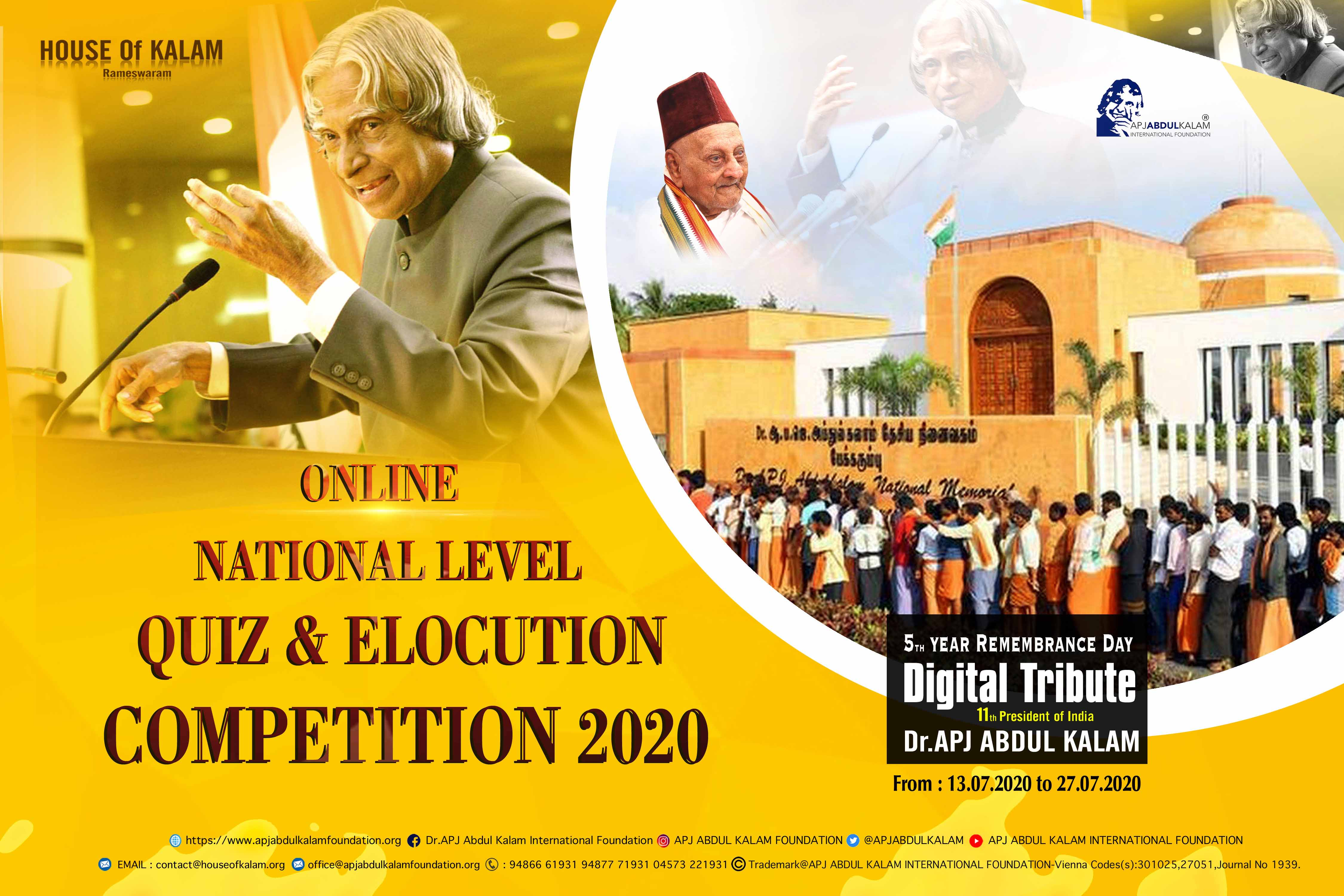Nation Level Quiz Competition